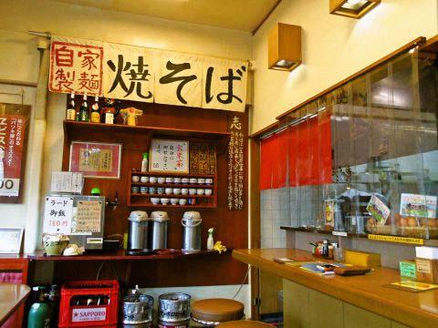 玄米茶サービス