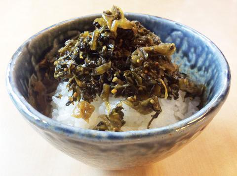 Tamba rice